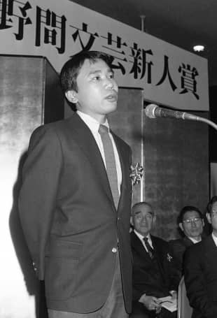 Novelist Haruki Murakami speaks after being awarded a Noma Literary New Face Prize in December 1982 in Tokyo.