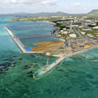 Reinforcing soft seabed at Henoko in Okinawa could delay U.S. Futenma base move by years