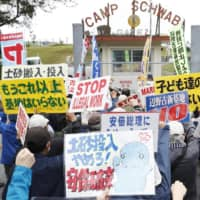 Land reclamation in Okinawa enters next stage at Henoko relocation site for U.S. Futenma base