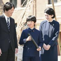 Japan's Prince Hisahito, soon to be second-in-line to throne, graduates from Tokyo elementary school