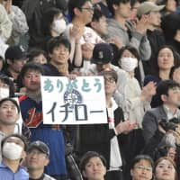 Fans and friends express surprise at baseball star Ichiro Suzuki's retirement, and admiration for his achievements