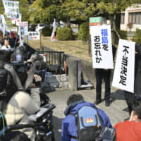 Yamaguchi court rejects residents' call to halt last Ikata nuclear reactor in Ehime Prefecture