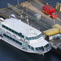 More than 80 people were injured after this jetfoil ferry hit what may have been a marine animal while on the way to Sado Island in Niigata on Saturday. | KYODO