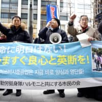South Korea court approves seizure of Mitsubishi Heavy trademarks and patents over wartime forced labor