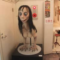 The silicone sculpture by artist Keisuke Aiso that inspired an online hoax known as the 'Momo challenge' was disposed of by Aiso last year. | COURTESY OF KEISUKE AISO