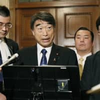 Japan's labor minister survives no-confidence motion over data scandal