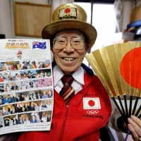 Japan's 'Olympic <I>ojiisan</I>' hopes to complete 56-year odyssey at 2020 Tokyo Games