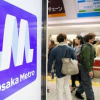 All aboard the Sakai Muscle Line? Osaka Metro axes foreign language website after botched translation