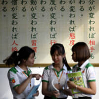 Vietnamese aspiring to work in Japan practice their Japanese. | KYODO