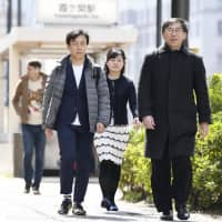 Cybozu chief Yoshihisa Aono loses lawsuit at Tokyo court over right to use premarital name