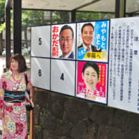 Smiling may help Japanese election candidates win more votes, study claims