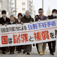Joint bill finalized to compensate those forcibly sterilized under Japan's defunct eugenics law