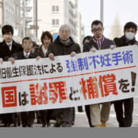 Victims sterilized under Japan's eugenics law to get ¥3.2 million each under state redress plan