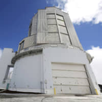 Japan plans to ask other countries for support with operating of the Subaru Telescope, located near the top of Hawaii's Mauna Kea volcano. | KYODO