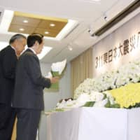 Event held in Taiwan to mark eighth anniversary of 3/11 earthquake and tsunami