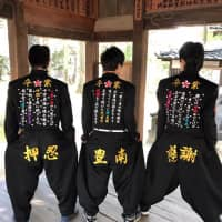 Three boys in Aichi Prefecture pose on their graduation day in 2017. The student on the left promises in his uniform that this is his 'first and last unfilial act.' | COURTESY OF KAZUHIRO NAKAGAWACHI