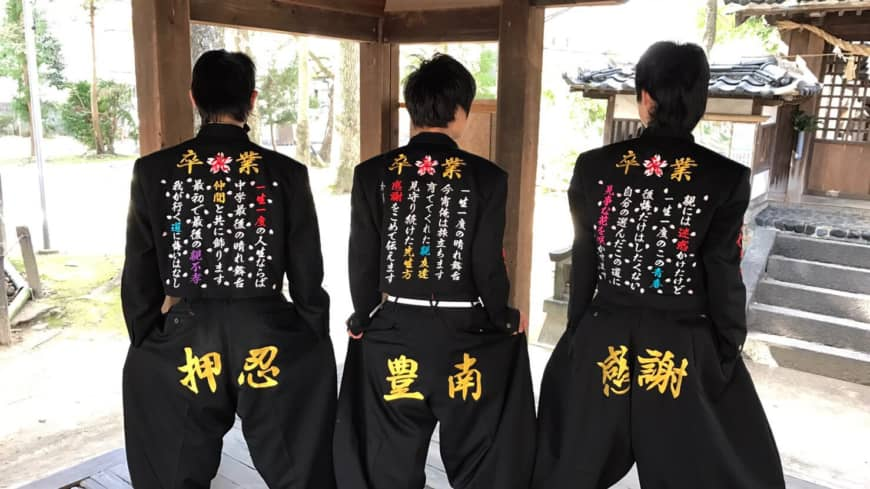 To wear or not to wear: Okayama police in showdown with teen rebels sporting rebellious uniforms