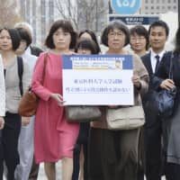 33 women sue Tokyo Medical University over rigged entrance exams