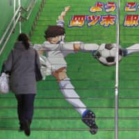 'Captain Tsubasa' and friends from popular soccer manga take over Yotsugi Station in Tokyo