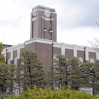 Kyoto University sits at top of Japanese college rankings for second year running
