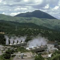 Hatchobaru is Japan's biggest geothermal plant. The Oita Prefecture plant has a generating capacity of 110 megawatts. | KYODO