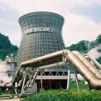 Matsukawa Geothermal Plant in Hachimantai, Iwate Prefecture, is Japan's first commercial geothermal plant. | COURTESY OF YANAIZU-NISHIYAMA GEOTHERMAL POWER PLANT