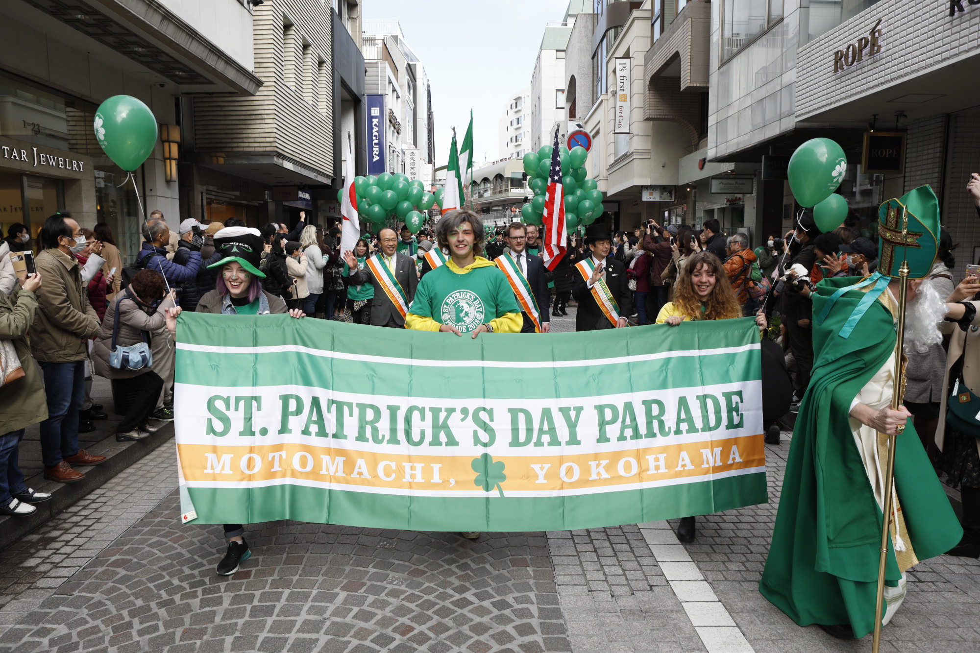 People take part in a St. Patrick