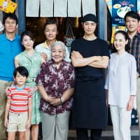 'Ramen Shop': Finding your family through food