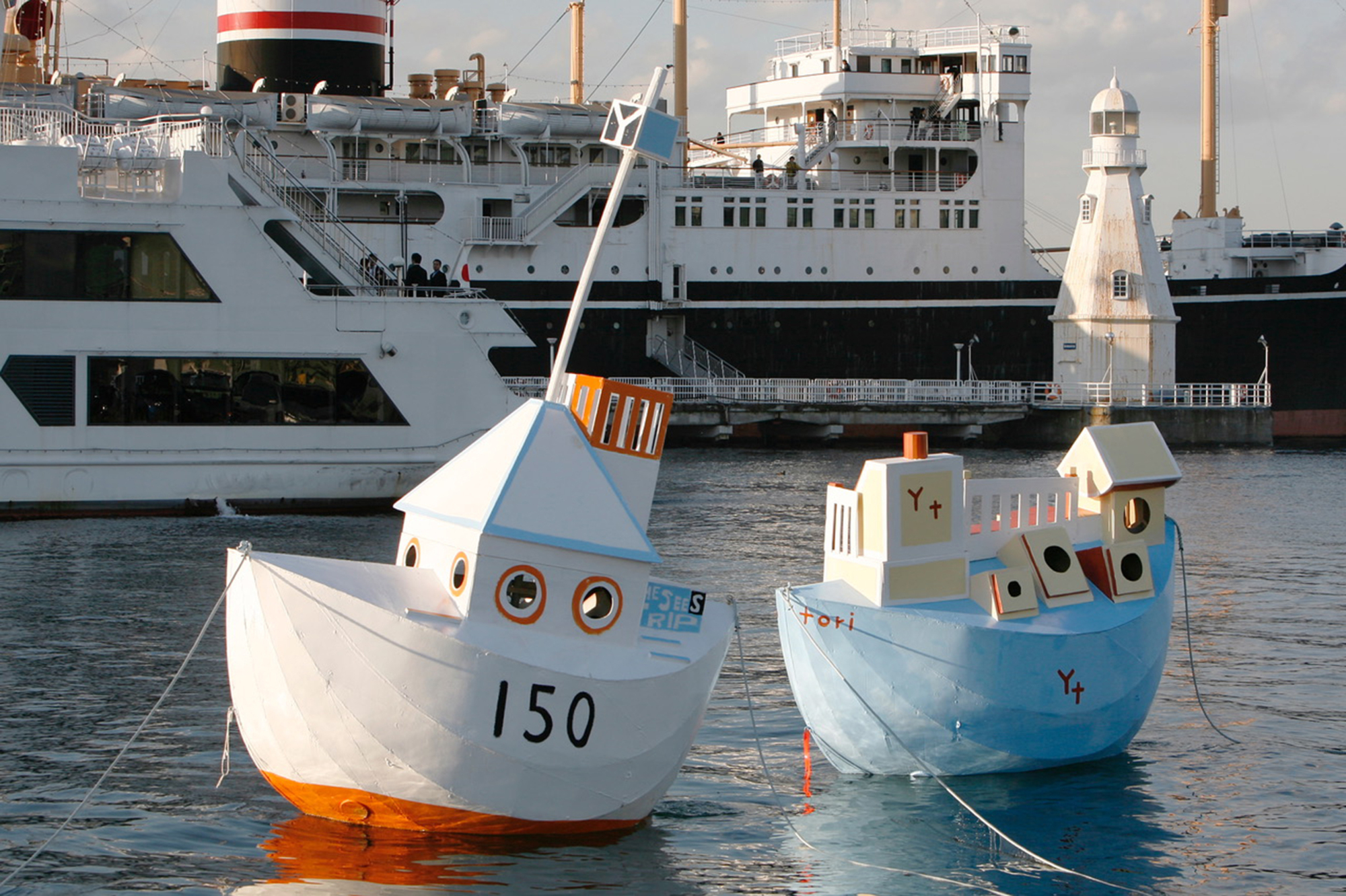 Katsuhiko Hibino's 'The Seed is a Ship Y150maru' (left, 2008), 'The Seed is a Ship Yokotorimaru' (right, 2008)