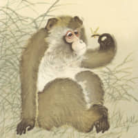 Ohara Koson's 'Monkey and Bee' | PRIVATE COLLECTION