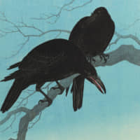 Ohara Koson's 'Crows in Moonlit Night' | S. WATANABE COLOR PRINT CO.