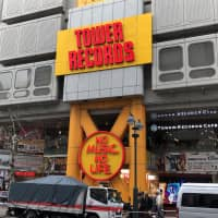 Towering presence:  Tower Records has taken a giant leap into the world of vinyl. | PATRICK ST. MICHEL