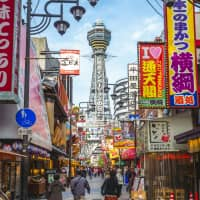 A weekend in Osaka: A sensory feast in the nation's kitchen