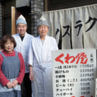 Building on the past: Kazuyuki Matsubara (right) took over Kurasuno when his father retired and now runs the restaurant with his son, Hirotomo (center), and his wife, Noriko. | TSUYOSHI TAGAWA