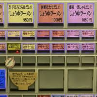 Pick your poison: The Japanese-only ticket vending machine at the entrance to Le Dessin is color-coded for each style of ramen broth.   ROBBIE SWINNERTON
