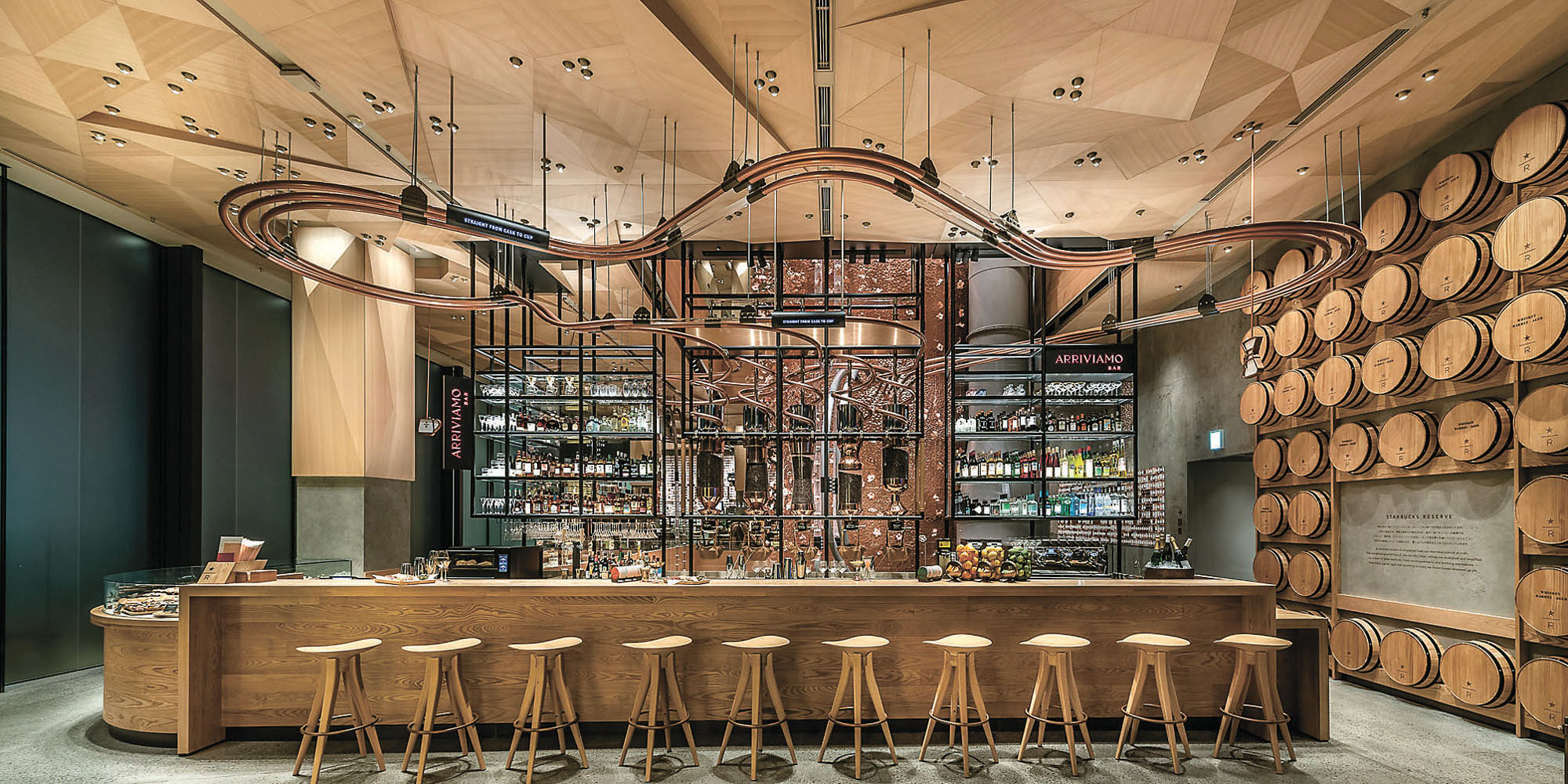 More than coffee: The Reserve Roastery Tokyo's third-floor Arriviamo bar serves coffee and tea-infused cocktails.   COURTESY OF STARBUCKS