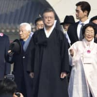 News outlets gloss over South Korea friction