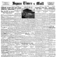 Japan Times 1969: Exploding balloons injure eight people