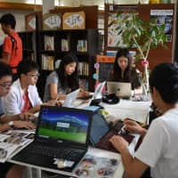 Student collaboration at disaster-hit area