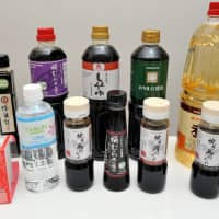Availability of halal products is on the rise in Japan to accommodate rising demand. | YOSHIAKI MIURA