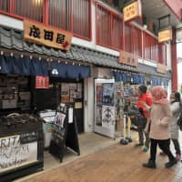 Food options expanding for Japan-bound Muslims