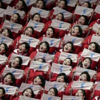 Organizers give North Korea access to 2020 Olympics info