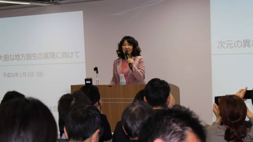 Minister of State for Regional Revitalization Satsuki Katayama delivers the keynote speech at a symposium in Tokyo on Feb 3. | ENTHUSIAM LOCAL CREATION VENTURES