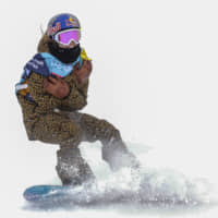 Miyabi Onitsuka places third in women's slopestyle final at U.S. Open