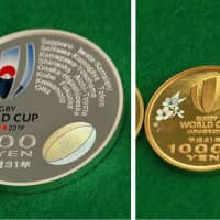 Japan Mint unveils coins commemorating Rugby World Cup