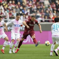 Vissel edge Sagan on David Villa's goal