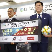 J. League chairman Mitsuru Murai (left) and Konami president Hideki Hayakawa attend a news conference on Friday to promote an upcoming esports tournament. | KYODO
