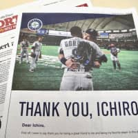 Former teammate Dee Gordon advertises admiration for Ichiro