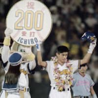 In September 1994, Ichiro became the first NPB player to get 200 hits in a single season. | KYODO