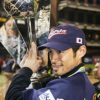 Ichiro helped Japan win the inaugural WBC title in 2006 and again in 2009. | KYODO